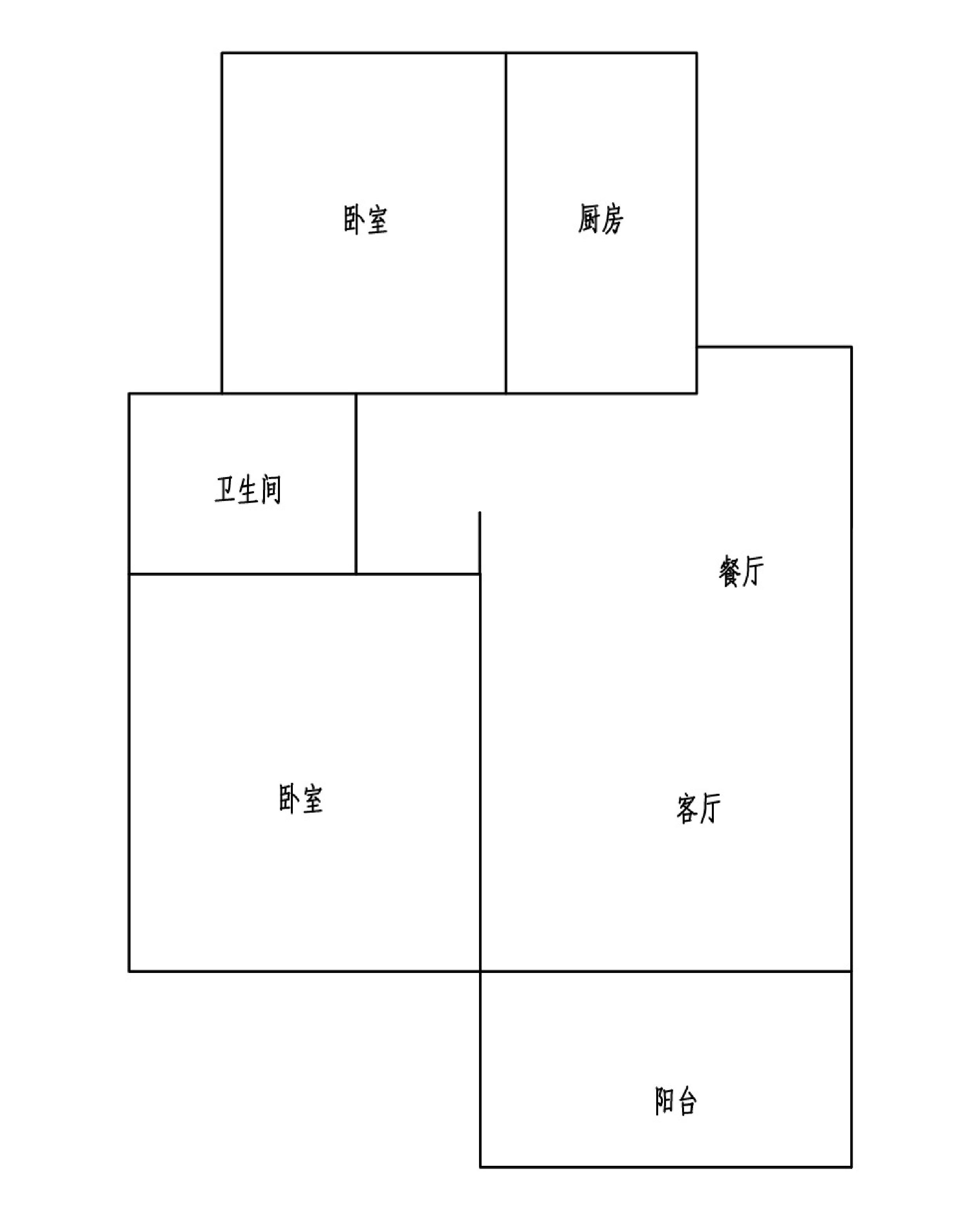 acf696a9f5b14545acb4dda59df39390.jpg