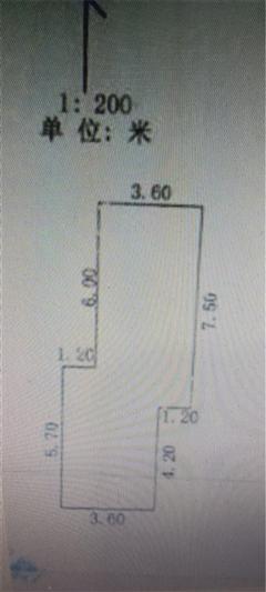 黄河花园14地块 出售2室1厅1卫 45平 81.11万