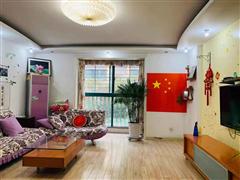 小康人家 出售3室2厅2卫 145平 256万