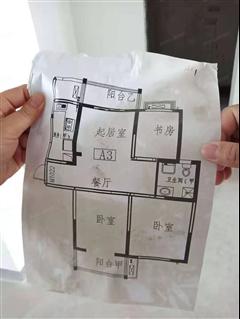枫丹白露 出售3室2厅1卫 103平 140万