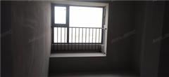 中邦上海城 出售3室2厅1卫 130平 238万