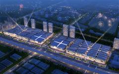 工业博览城
