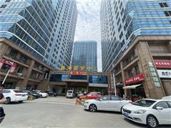 鑫湖国贸中心
